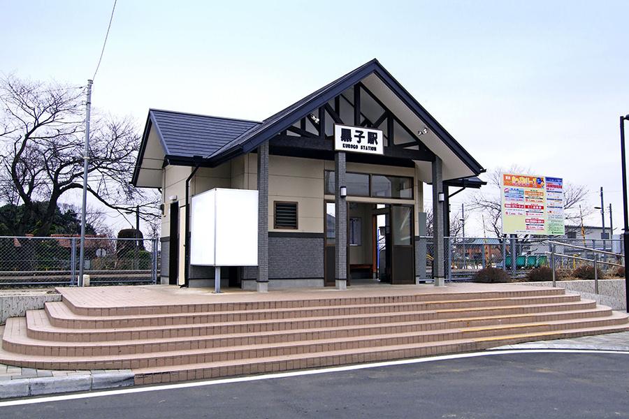 関東鉄道常総線 黒子駅